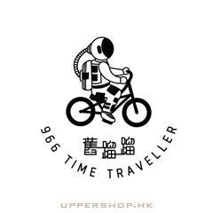 舊蹓蹓Time Traveller