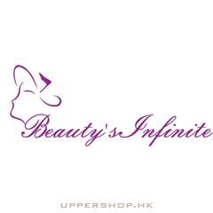 無限美Beauty's Infinite