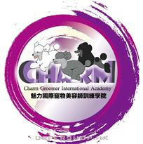 魅力國際寵物美容師訓練學院Charm Groomer International Academy
