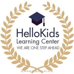 Hellokids Learning Center
