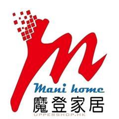 魔登家居Mani Home