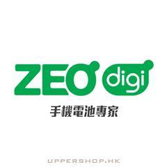 ZEOdigi 手機電池專家