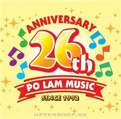 保琳琴行Po Lam Music