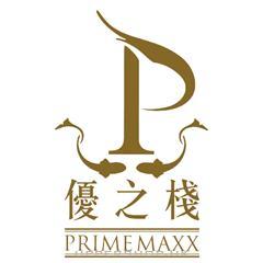 優之棧PrimeMaxx