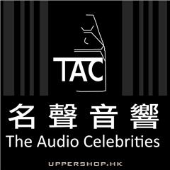 名聲音響The Audio Celebrities