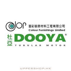 藝彩裝飾材料工程有限公司Colour Furnishings Limited