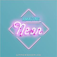 Amazing Neon HK 香港霓虹燈牌專門店
