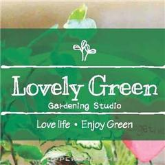 Lovely green