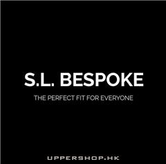 絲翷洋服S.L. Bespoke