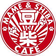 豆+柴 CafeMame & Shiba Cafe