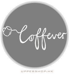 咖啡熱Coffever