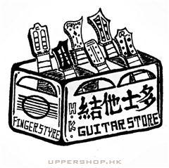 結他士多HK Guitar Store