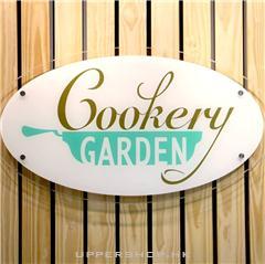 Cookery Garden