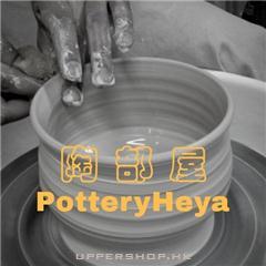 陶部屋Pottery Heya