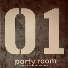 No. 1 Party Room