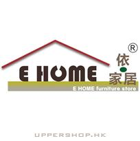 依.家居E HOME furniture store