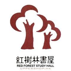 紅樹林書屋
