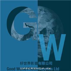 好世界影音有限公司Good World Photo Supplies