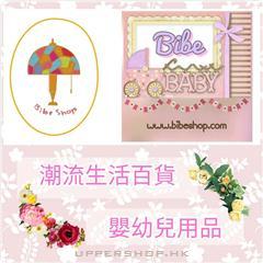Bibe Shop 生活館
