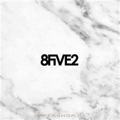 8five2 shop