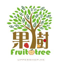 果樹Fruit Tree