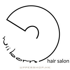 Wiiborn Hair Salon