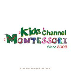 Kids Channel Montessori Child Development Centre