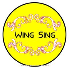 永星製作Wing Sing Production