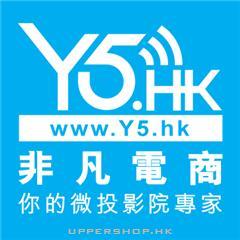 非凡電商Y5.HK