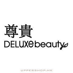 尊貴美容Deluxe Beauty