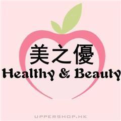 美之優Healthy&Beauty