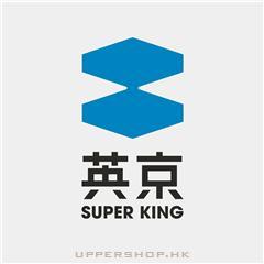 英京Super King