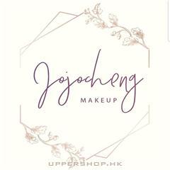 Jojo cheng makeup