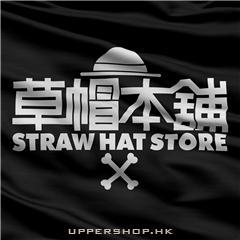 草帽本舖Straw Hat Store