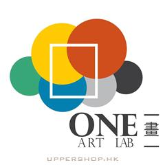 One art lab