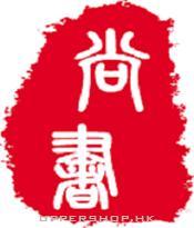 尚書房語文教育中心