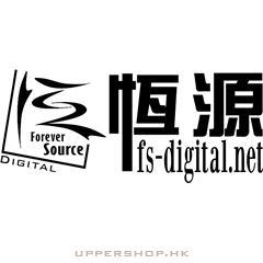 恆源數碼Forever Source Digital