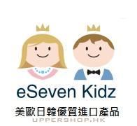 ESeven Kidz 歐美日入口優質產品店