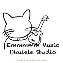Emmmmm Music Ukulele Studio
