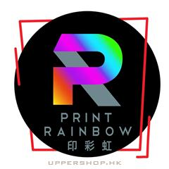 PrintRainbow 印刷公司