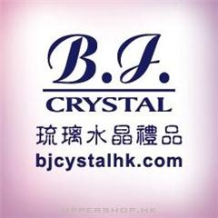 明智水晶有限公司BJ Crystal Hong Kong Co Ltd
