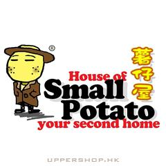 薯仔屋Small Potato Cafe
