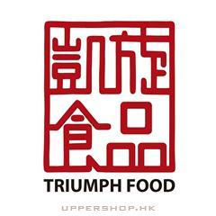 凱旋食品TRIUMPH FOOD HK