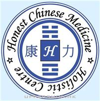康力中醫整全中心Honest Chinese Medicine Holistic Centre