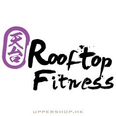 Rooftop Fitness