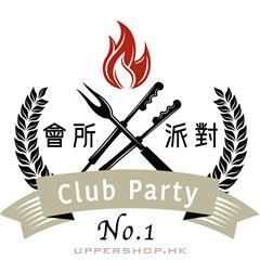 Club Party 會所派對