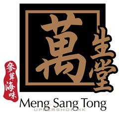 萬生堂 - 蔘茸海味專門店Meng Sang Tong
