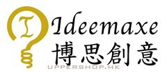 ideemaxe creative ltd. 博思創意