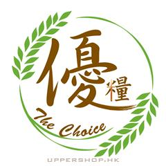 優糧The Choice