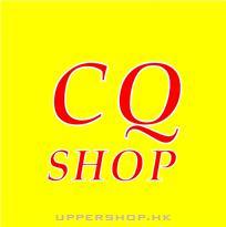 CQ通訊專門店
